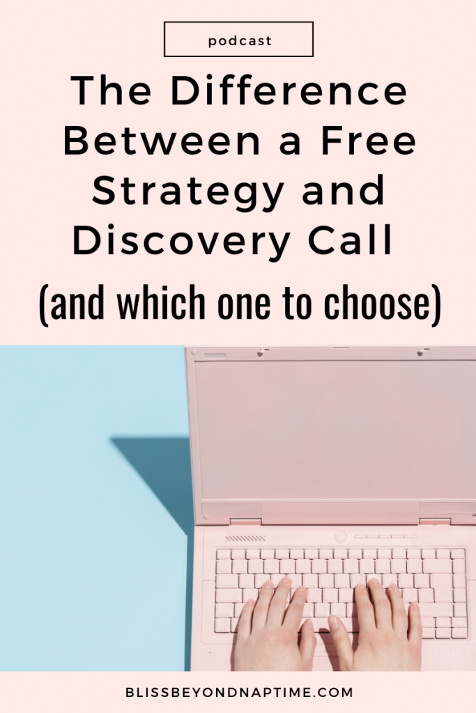 The Difference Between a Free Strategy and Discovery Call and Which One to Choose